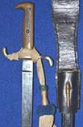 IMPERIAL GERMAN 1871 MODEL NCO BAYONET / SIDEARM BY WKC COMPLETE WITH ORIGINAL FROG AND KNOT.
