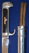 ITALIAN FASCIST MVSN OFFICERS DAGGER 1932 MODEL.