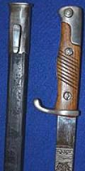 RARE IMPERIAL GERMAN LONG MODEL 1898 PATTERN PARADE BAYONET WITH ENGRAVED BLADE.